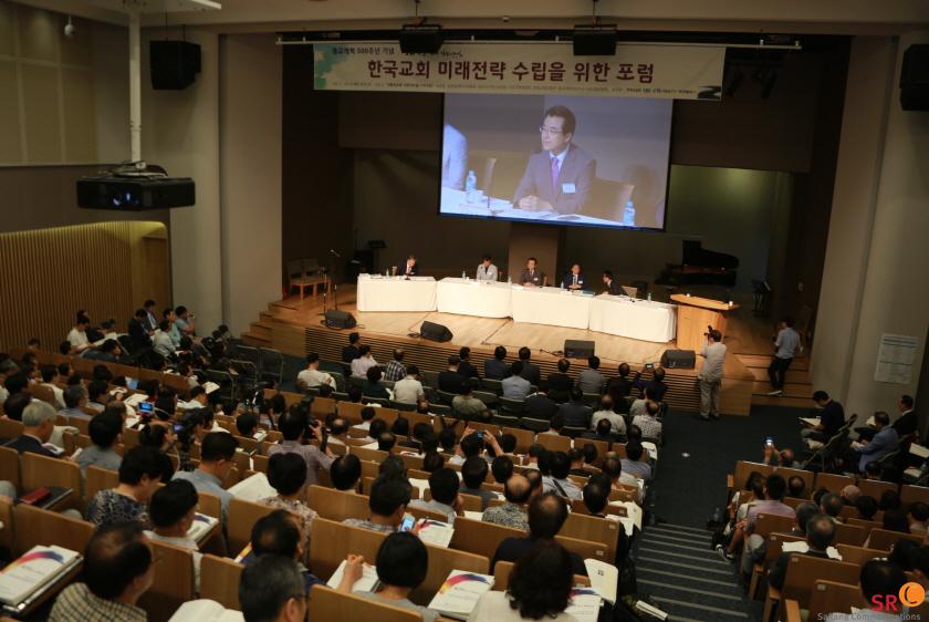 한국교회 미래의 전략을 찾아라!