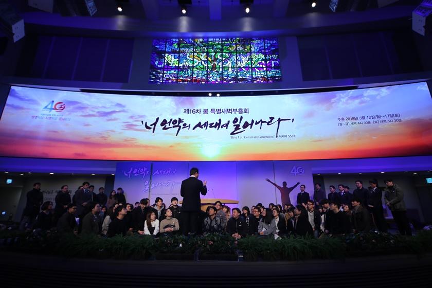 믿음의 날개로 비상하는 언약의 세대되게 하소서!