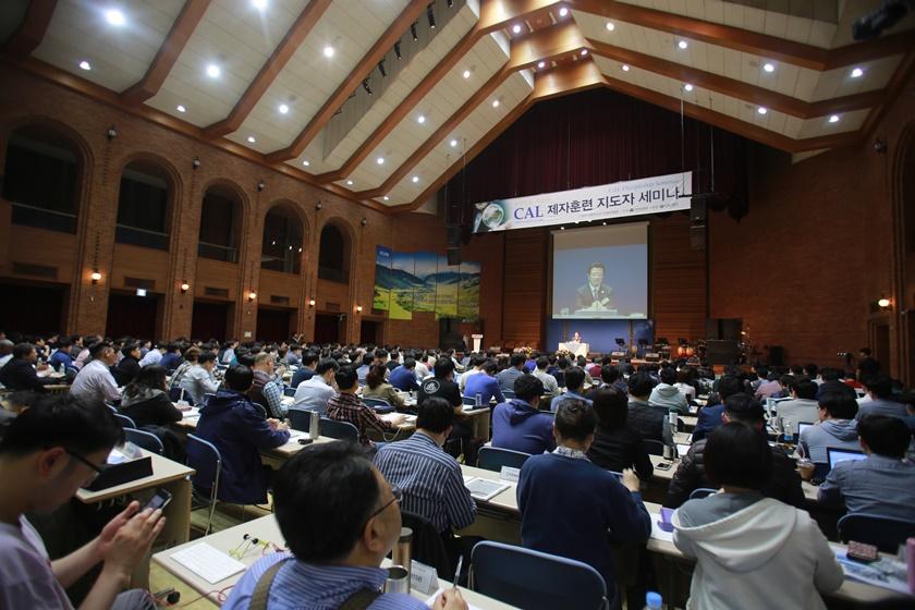 14개국 300여 목회자 참석하는 '제112기 CAL세미나' 내일 개최