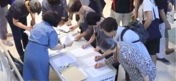 국가인권정책기본계획(NAP) 독소조항 반대 서명운동 동참해